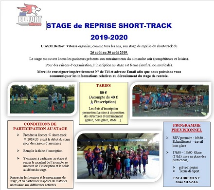 Stage reprise 2019